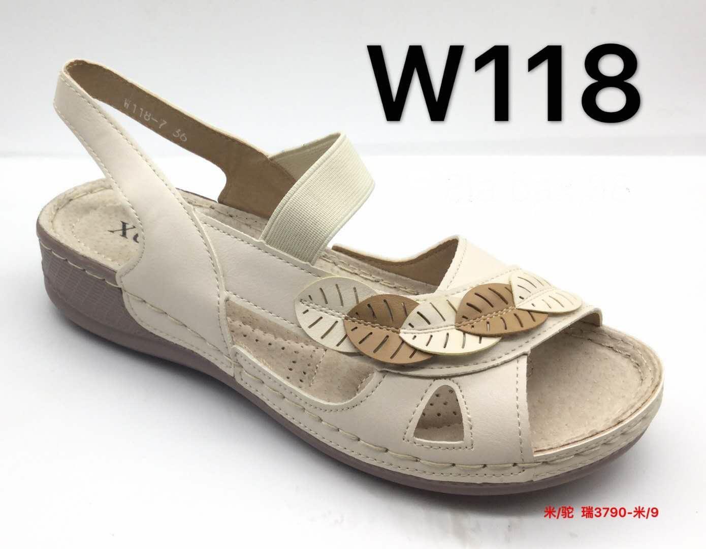Sandale dama bej Aniela