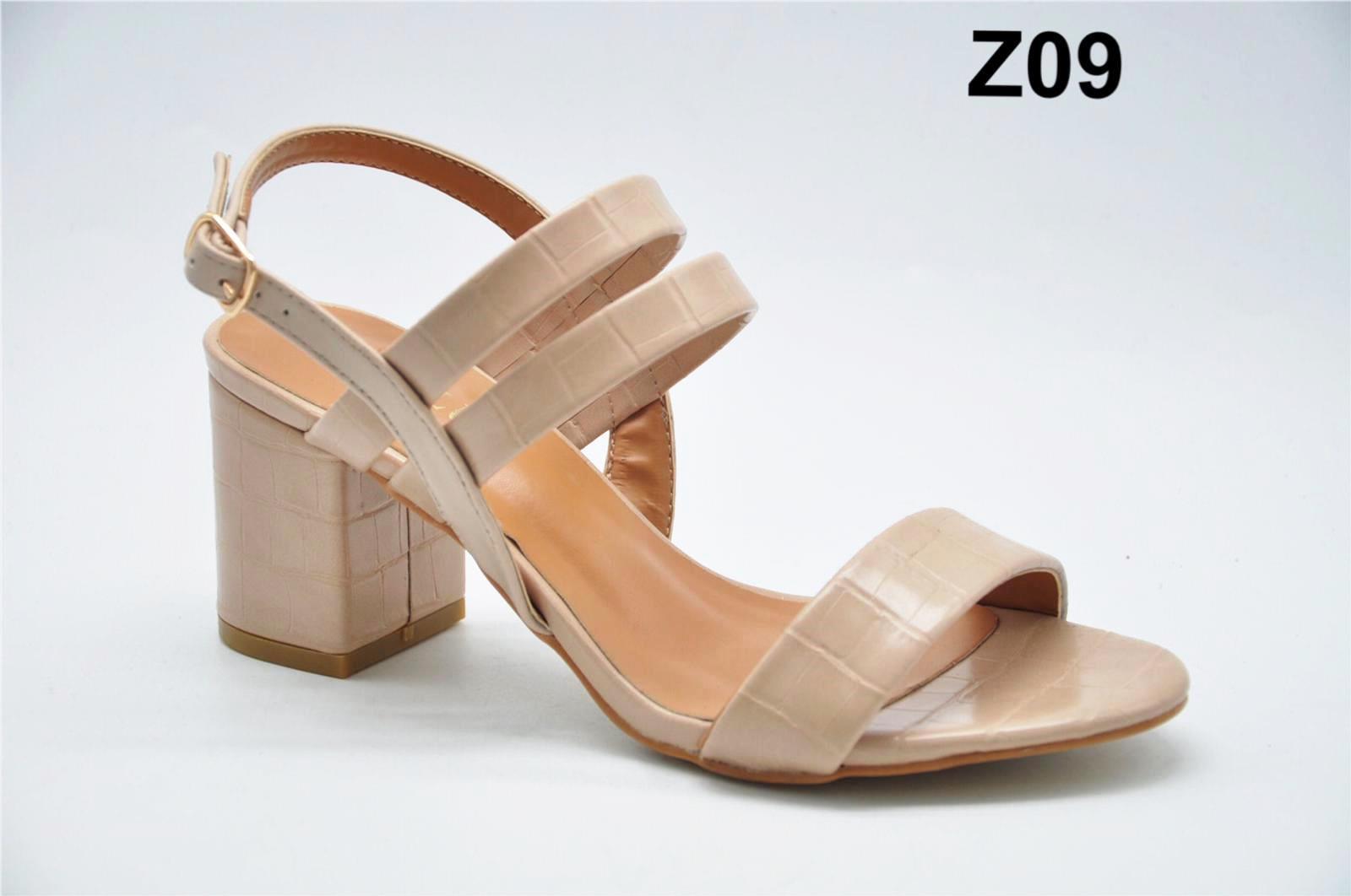 Sandale dama bej Gabriela
